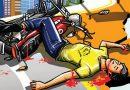 सिवान: स्कूल से घर जा रही छात्राओं को बाइक ने मारी टक्कर, बाइक सवार सहित दो छात्राएं घायल