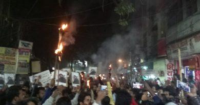 सिवान में एनआरसी व सीएए के विरोध में निकला मशाल जुलूस, 29 जनवरी को भारत बंद का आह्वान