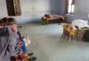 बिहार में देश के अन्य राज्यों से आने वालों को रखने के लिए बने क्वारंटाइन सेंटर 15 जून से हो जाएंगे बंद