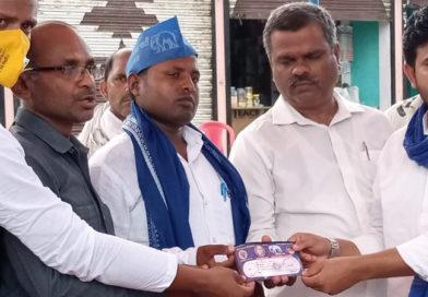 गोपालगंज: बसपा द्वारा मिलन समारोह का हुआ आयोजन, युवाओ ने राजद छोड़ बसपा का थामा दामन