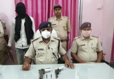 गोपालगंज: मांझागढ़ पुलिस ने धरम परसा गांव से हथियार के साथ कुख्यात अपराधी को किया गिरफ्तार