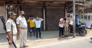 गोपालगंज: मीरगंज में लॉकडाउन को लेकर पुलिस दिखी सख्त, चौक चौराहों पर चला जांच अभियान